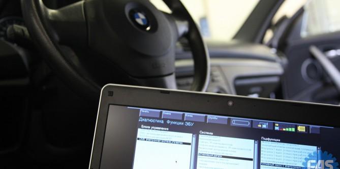 Диагностика системы зажигания BMW