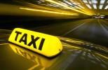 Отключаем опцию «Такси» в Мерседесе.